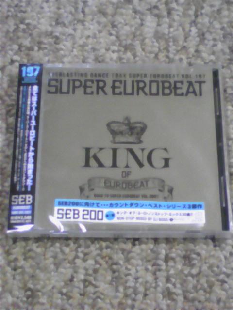 [追加ブログ]KING OF EUROBEAT<br />  !